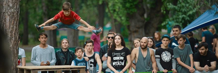 Активация и развития молодежных направлений уличных культур