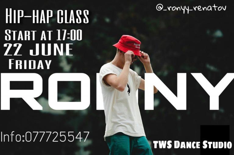 Hip-Hap Class   22 Июня
